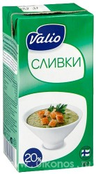 Slivki_sous_valio